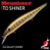 MEGABASS ITO SHINER 13 GLX GALAXY SHINER