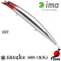 IMA SASUKE 140S 001