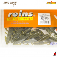 REINS RING CRAW 3 IN 002