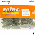 REINS RING CRAW 3 IN 005
