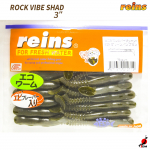 REINS ROCK VIBE SHAD 3 IN E02
