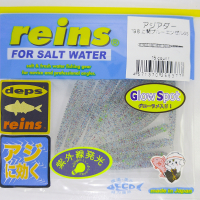 REINS AJI ADDER 50 mm 147
