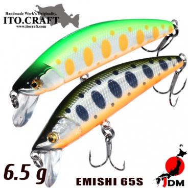 EMISHI 65S