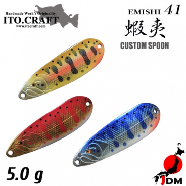 EMISHI SPOON 41 5.0 gr