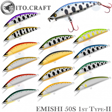 EMISHI 50S 1st TYPE-II