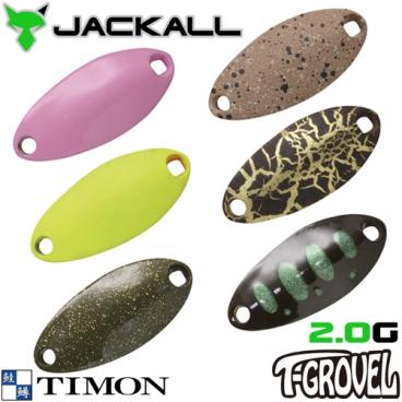TIMON T-GROVEL 2.0 G