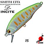 D-INCITE 44S 4 g