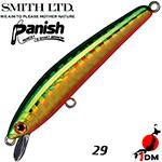 PANISH 55SP 2.7 g