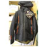 SHIMANO GORE-TEX® RB-014M WINTER SUIT color BLACK