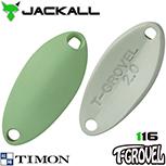TIMON T-GROVEL 1.7 g