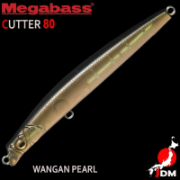 MEGABASS CUTTER 90 01 SECRET IMPACT