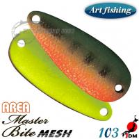 ART FISHING AREA BITE MESH 3.0 G 103