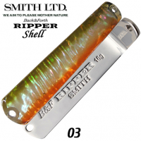 Smith Back&Forth Ripper Shell 13 g 03 TS