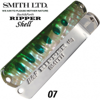 BACK&FORTH RIPPER SHELL 13 G 07