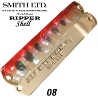 Smith Back&Forth Ripper Shell 13 g 08 RD YAMAME