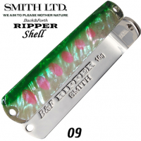Smith Back&Forth Ripper Shell 13 g 09 GR YAMAME