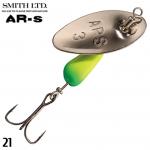 SMITH AR-S 2.1 G 21/CHLG