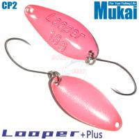 MUKAI LOOPER + Plus 1.6 G CP2