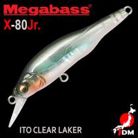 MEGABASS X-80JR 04