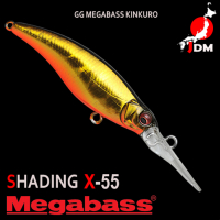 MEGABASS SHADING-X55 08