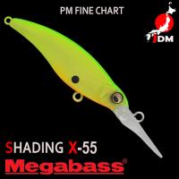 MEGABASS SHADING-X55 12