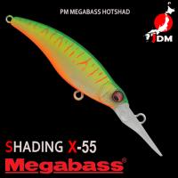 MEGABASS SHADING-X55 15