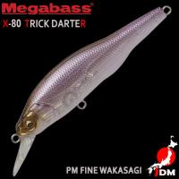 MEGABASS X-80 TRICK DARTER 37