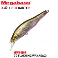 MEGABASS X-80 TRICK DARTER 143