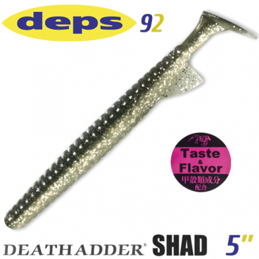 DEPS DEATHADDER SHAD 5 INCH 92