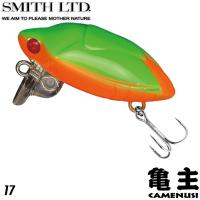 SMITH CAMENUSI 17