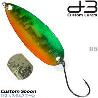 D-3 CUSTOM CUSTOM SPOON 5 G 05
