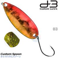 D-3 CUSTOM CUSTOM SPOON 7 G 03