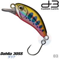 D-3 CUSTOM DAHLIA 30SS 3.2 G 03