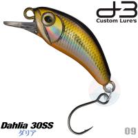 D-3 CUSTOM DAHLIA 30SS 3.2 G 09