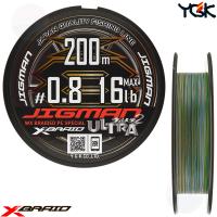 YGK X-BRAID JIGMAN ULTRA WX8 200 M PE LINE 0.8