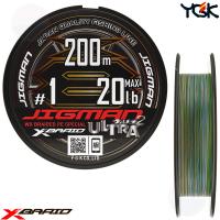 YGK X-BRAID JIGMAN ULTRA WX8 200 M PE LINE 1.0