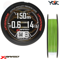 YGK X-BRAID UPGRADE X8 150 M PE LINE 0.6