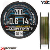 YGK X-BRAID SUPER JIGMAN X8 200 M PE LINE 0.6
