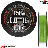 YGK X-BRAID UPGRADE X8 150 M PE LINE 0.8