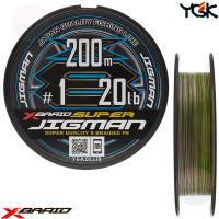 YGK X-BRAID SUPER JIGMAN X8 200 M PE LINE 1.0