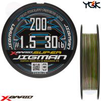 YGK X-BRAID SUPER JIGMAN X8 200 M PE LINE 1.5
