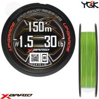 YGK X-BRAID UPGRADE X8 150 M PE LINE 1.5