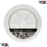 YGK BIT LINE FC SUPER STRONG 20 M SHOCK LEADER 7 LB