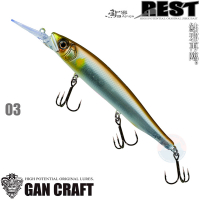 GAN CRAFT REST AYUJA 108 14 G 03