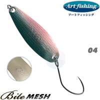 Art Fishing Bite Mesh 3.7 g 04