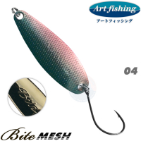 Art Fishing Bite Mesh 5.5 g 04