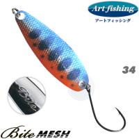 Art Fishing Bite Mesh 5.5 g 34
