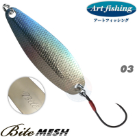 Art Fishing Bite Mesh 18 g 03