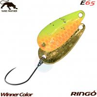 Yarie Ringo Winner 3 g E65