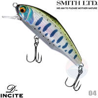 Smith D-Icite 53S 04 YAMAME FOIL